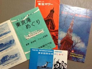 2012-11-03 13.41.22.jpg